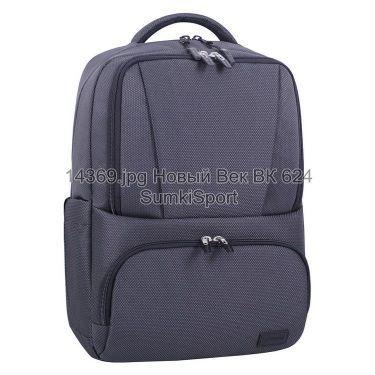 14369 Рюкзак для ноутбука STARK 22 л