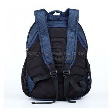 Д518 Рюкзак школьный