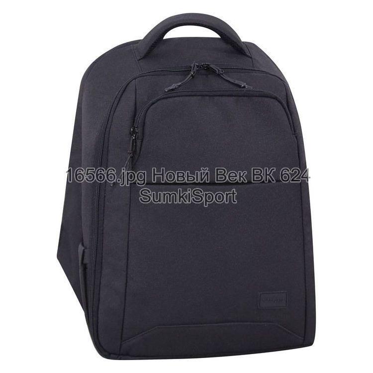 16566 Рюкзак для ноутбука Бремен 23 л