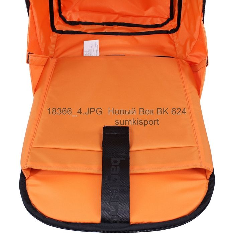 18366 Рюкзак Keeper 14 л