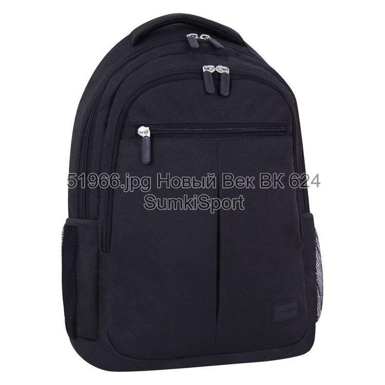 51966 Рюкзак для ноутбука Дрезден 32 л