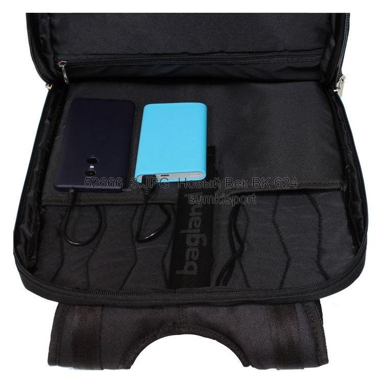 52666 Рюкзак для ноутбука Boss 16 л