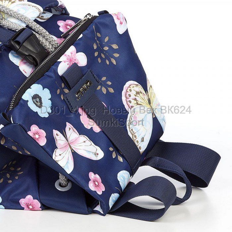 Д301 Рюкзак mini Бабочки