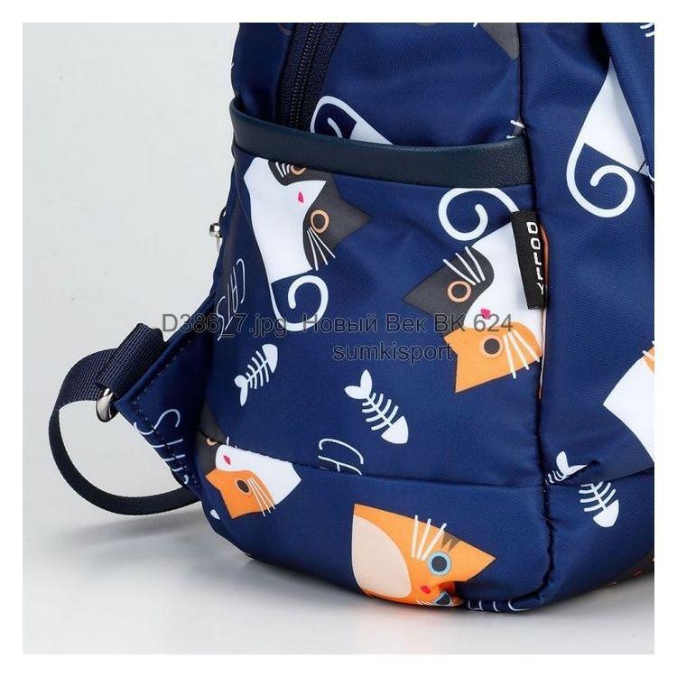 Д386 Рюкзак mini+ Коты