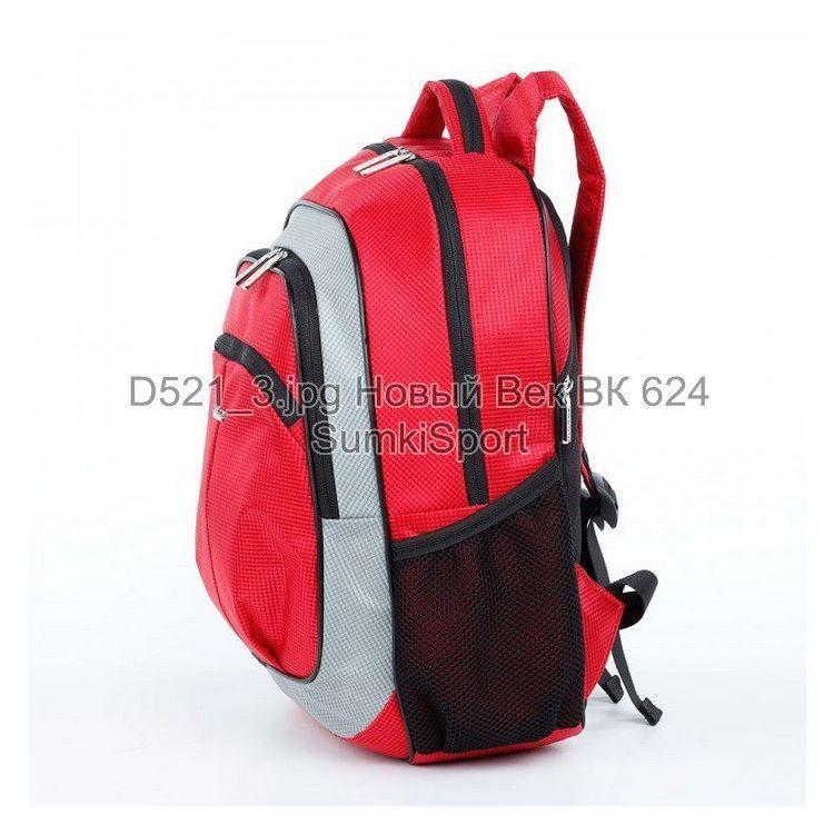 Д521 Рюкзак