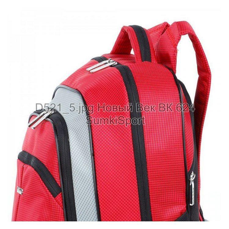 Д521 Рюкзак школьный