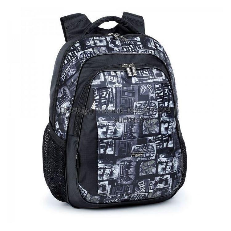Д526 Рюкзак школьный