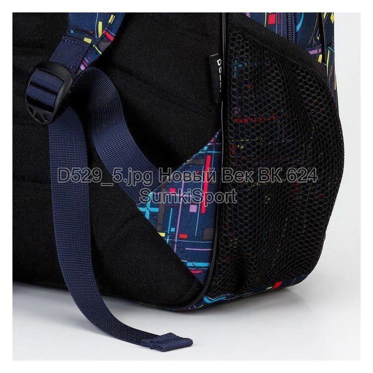 Д529 Рюкзак Matrix