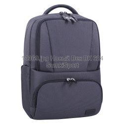 14369 Рюкзак для ноутбука STARK