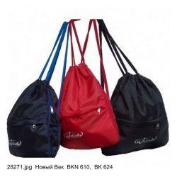28271 Рюкзак сменка
