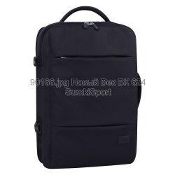 90166 Рюкзак для ноутбука Ганновер 42 л